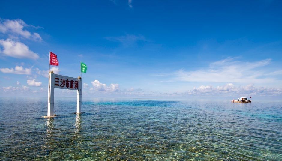 三沙永乐龙洞证实为世界最深海洋蓝洞sansha yongle blue hole