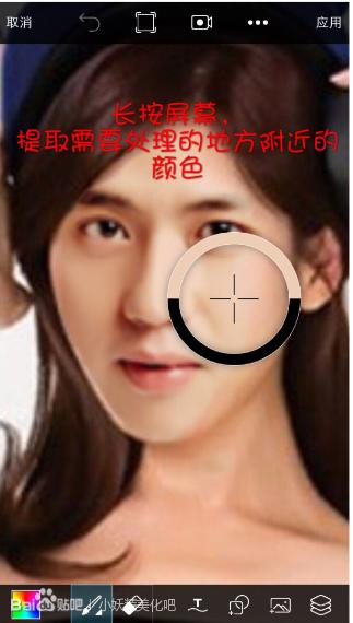 picsart怎么换脸 换脸的方法介绍