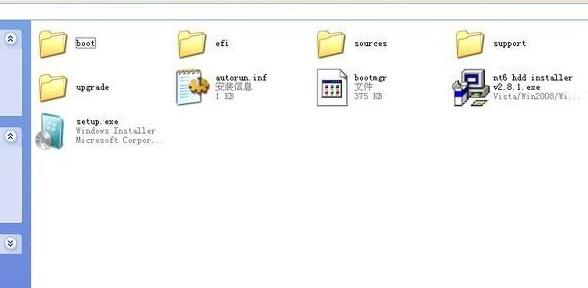 Win7系统如何硬盘安装