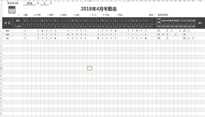 201_副本.png