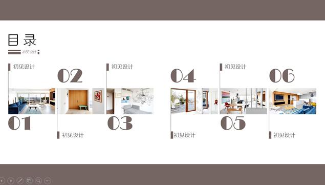 室内装潢家装设计与释义画册风ppt模板图片