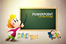 儿童教学卡通教育教学课件ppt模板