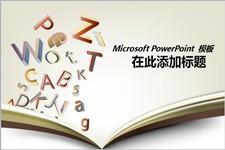 字母课本背景教育学习PPT模板