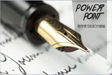 钢笔背景教育学习PPT模板