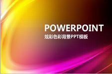 炫彩紫色抽象艺术设计PPT模板下载