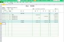 Excel财务记账系统excel模板下载