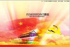 喜庆红色国庆节PPT模版