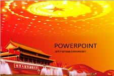 国庆节节日庆典PPT模板