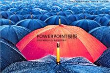 雨伞主题商务办公PPT模板