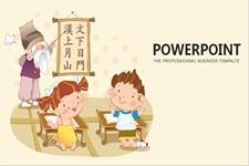 可爱卡通儿童教育教学PPT模板