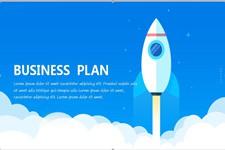 简洁清新小火箭商务风PPT模板
