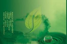 水墨风格茶文化ppt模板