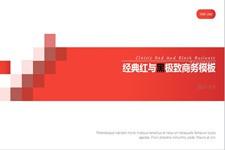 红黑配色小方块创意扁平化商务汇报ppt模板