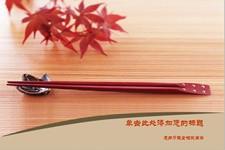 筷子中国饮食文化PPT模板