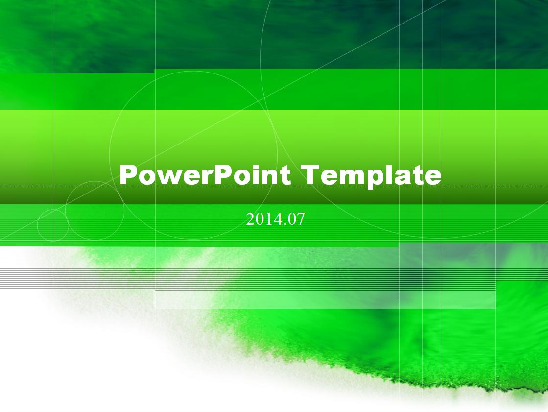 国外经典绿色线条背景PPT模板