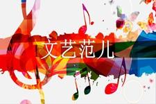 炫彩音乐符号文艺范PPT模板