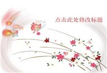 精美卡通花丛中蝴蝶飞舞背景ppt模板