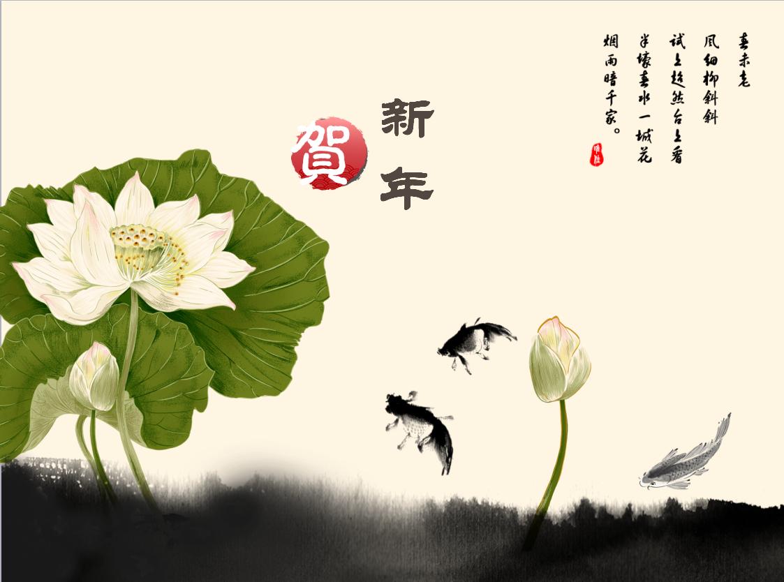 管理资料 ppt模板 动植物 中国水墨画风格鱼戏荷叶间背景ppt模板