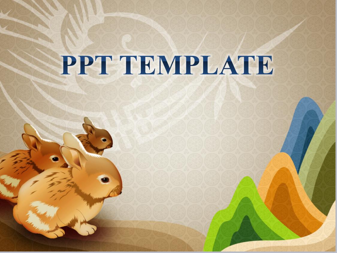 可爱的卡通小兔子背景ppt模板