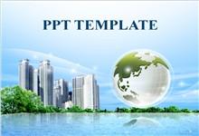 绿色环保主题地球背景ppt模板