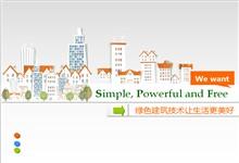 节能环保主题卡通城市建筑背景ppt模板