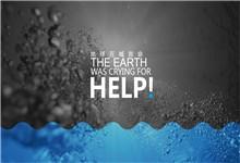 拯救地球主题ppt模板