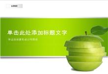 清新清爽青苹果背景PPT模板