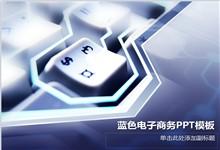 键盘与货币符号背景商务ppt模板
