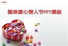 爱情主题糖果爱心背景PPT模板