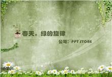 春天绿的旋律主题ppt模板