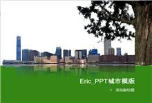 城市自然环境保护主题ppt模板