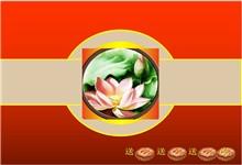 红色喜庆背景欢度中秋节PPT模板