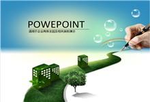环保主题描绘未来ppt模板