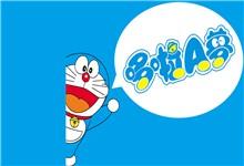 可爱卡通哆啦A梦主题ppt模板