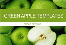 鲜美靓丽青苹果水果ppt模板