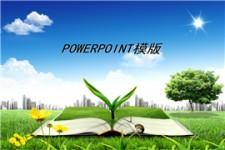 环保主题环保知识普及ppt模板