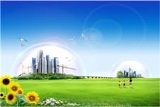 环保主题自由呼吸绿色家园ppt模板