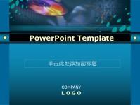 电子科技商务PPT模板