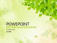 绿叶低碳环保PPT模板