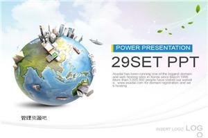 欧美地球插画PPT模板