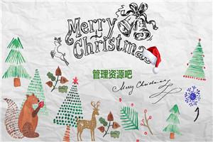 2018可爱水彩剪贴画圣诞节PPT模板