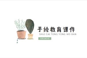 日系清新手绘盆栽课件PPT模板