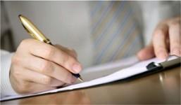 职场招聘选拔六大步骤