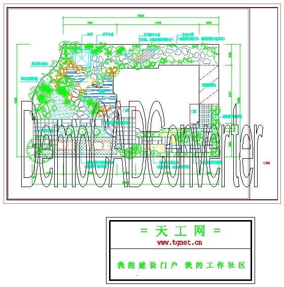 现代别墅庭院设计平面图