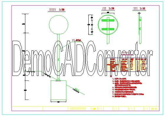 单柱式标志结构设计图(圆形100)