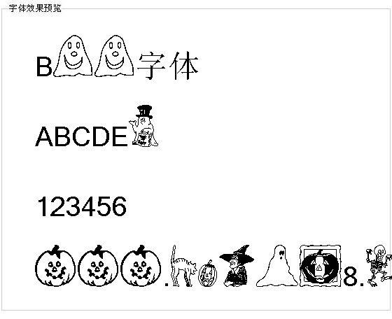 Boo字体
