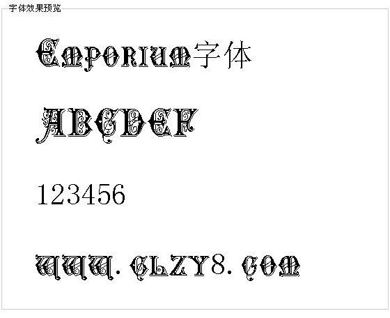 Emporium字体