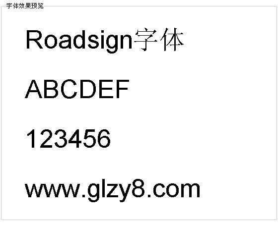 Roadsign字体