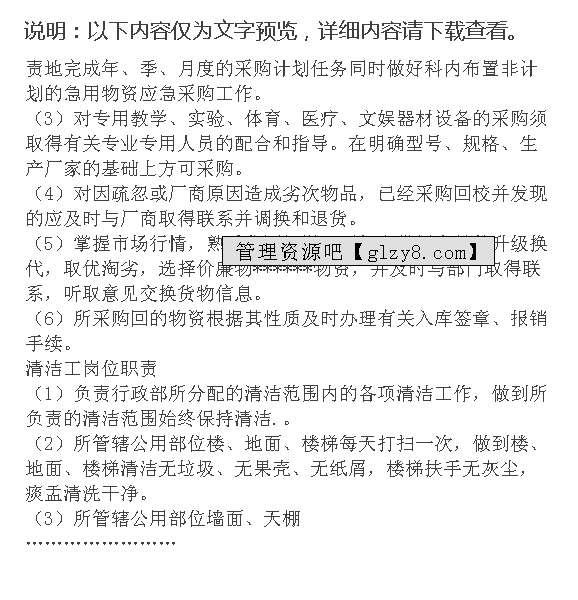首页#宜信娱乐#首页