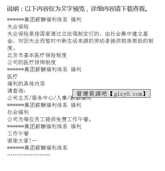 薪酬福利体系末代皇帝茶馆宰相刘罗锅……据说最热闹的时候有6部戏同时开拍